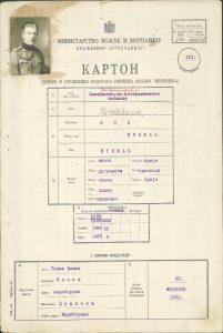 KOS S STEFAN-page-001